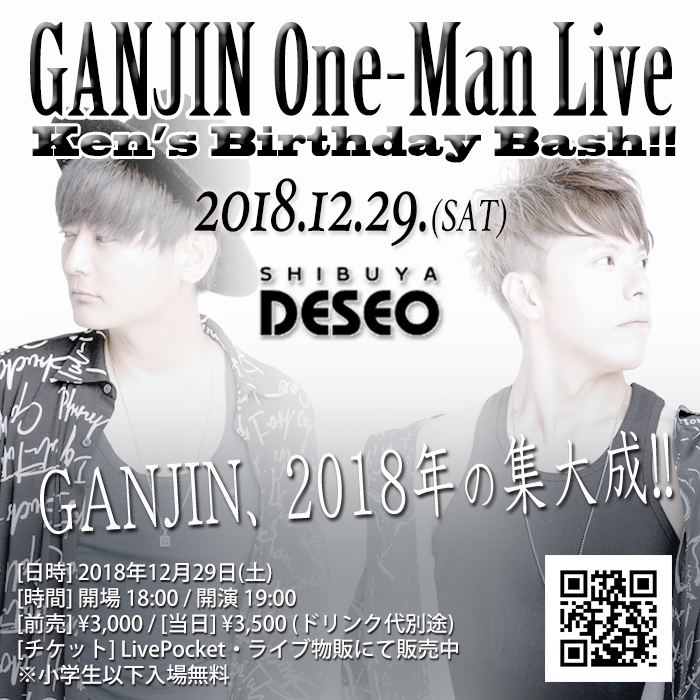 GANJIN One-Man Show ~Ken's Birthday Bash!!~