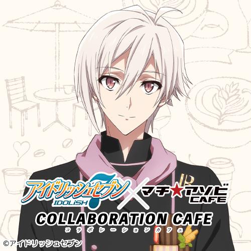 【マチ★アソビカフェ大阪】TRIGGER Re:valeコラボレーションカフェ