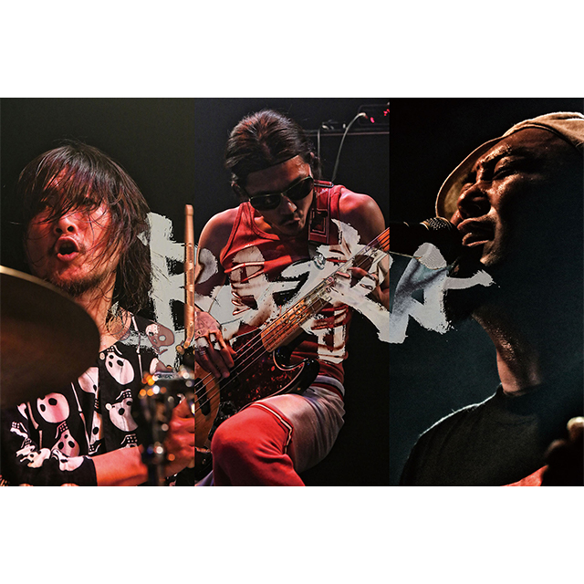 """BAZRA/東狂アルゴリズム : """"The Great BAZLIVE"""""""