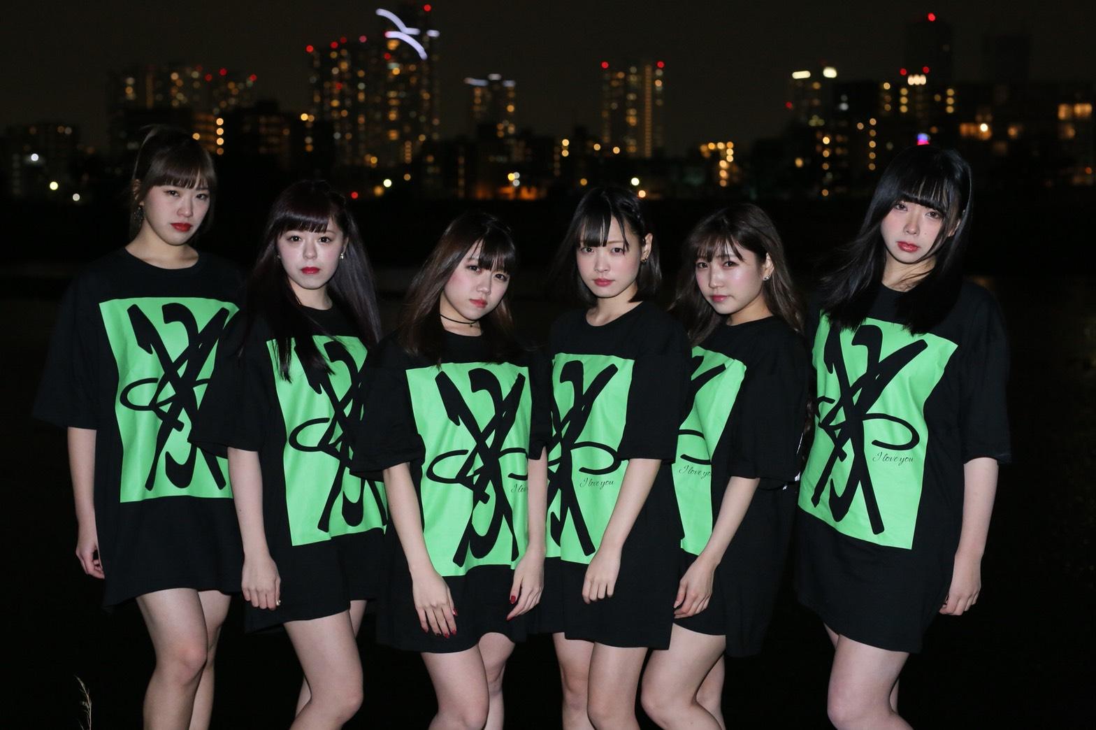 渋谷かよ!vol.27 ~TAKE OFF7 スペシャル~