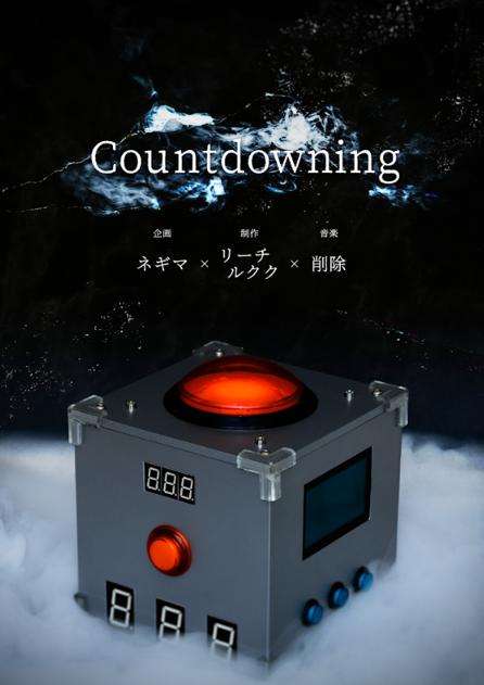 【なぞとも_新宿】「カウントダウンニング」なぞともカフェ謎解きイベント
