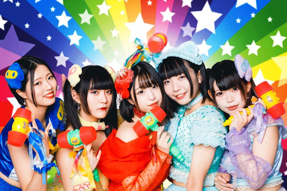 ピコピコ☆レボリューション東京1stワンマンライブ「We're ピコ☆レボ Change the World!」