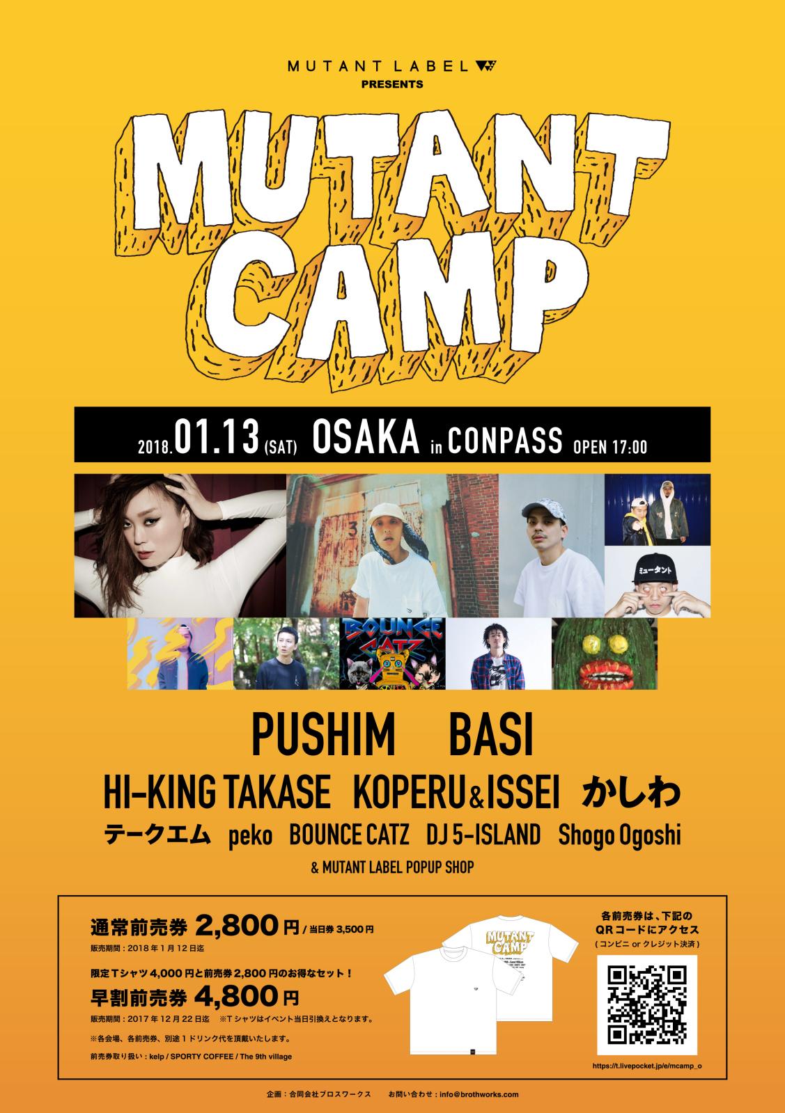 MUTANT CAMP in OSAKA
