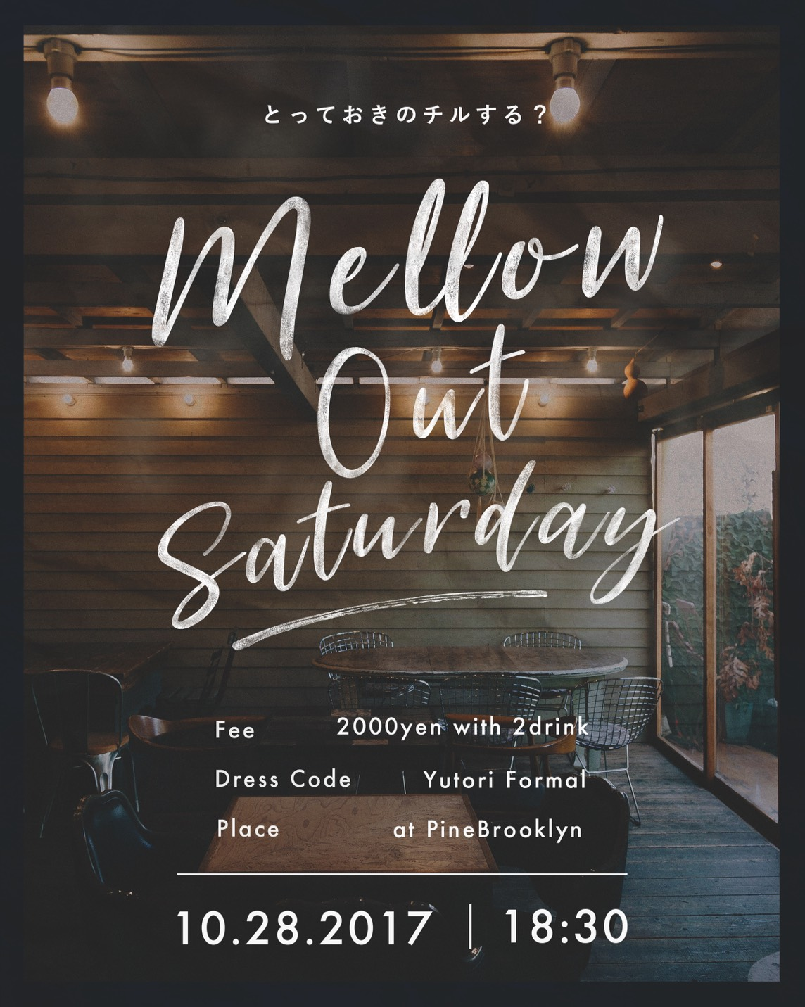 Mellow Out Saturday