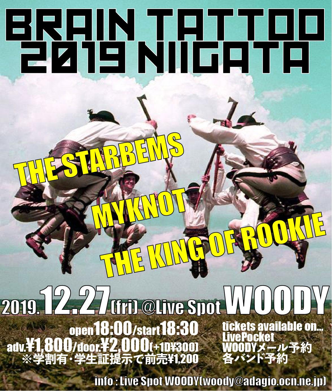 BRAIN TATTOO 2019 Niigata