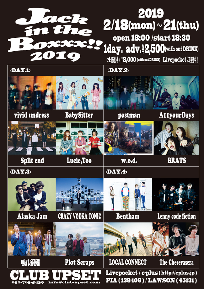 Jack in the Boxxx!! 2019 -4日間通し券-