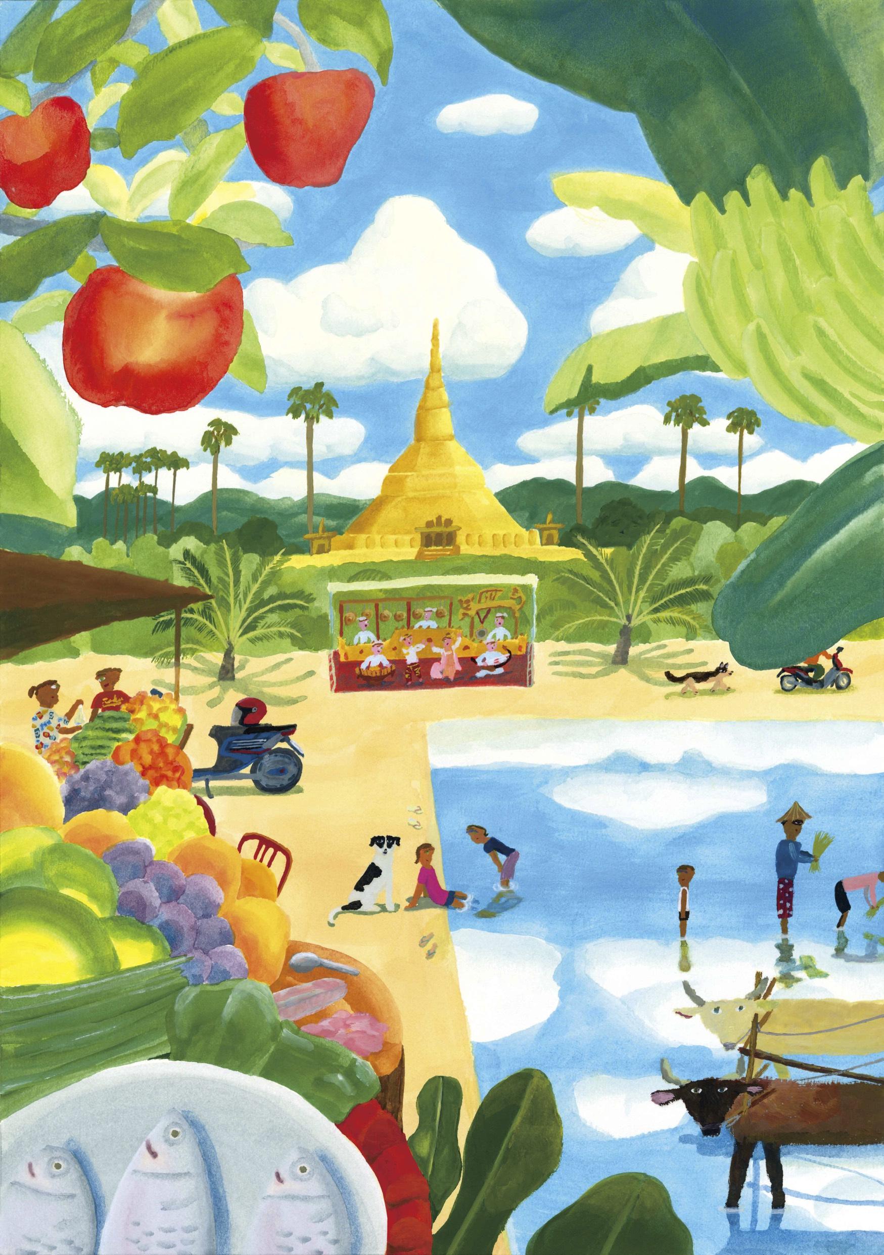 Pwal! Pwal! Pwal! #1  -Stay with Myanmar-