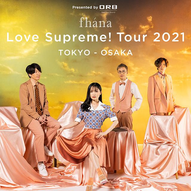 【振替公演】fhána Love Supreme! Tour 2021 OSAKA〈2部〉
