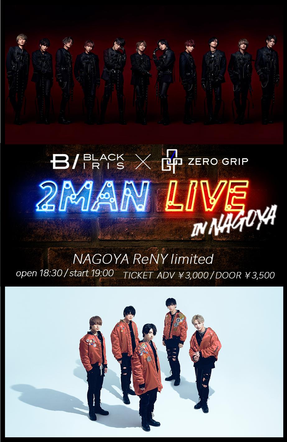 BLACK IRIS × ZERO GRIP 2MAN LIVE
