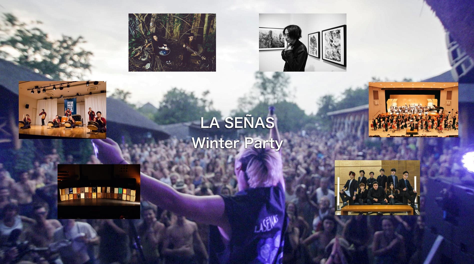 【 二日通し券 】LA SEÑAS Winter Party