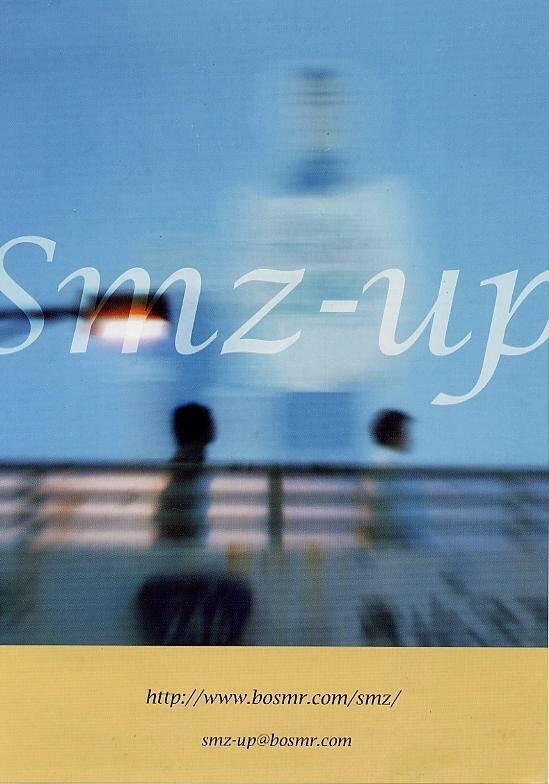 Smz-up / カグライフ / 同心円  /  唱頂の大員 / もりきこ / 諸石陸(黒髪 de: TAGIRUNE)