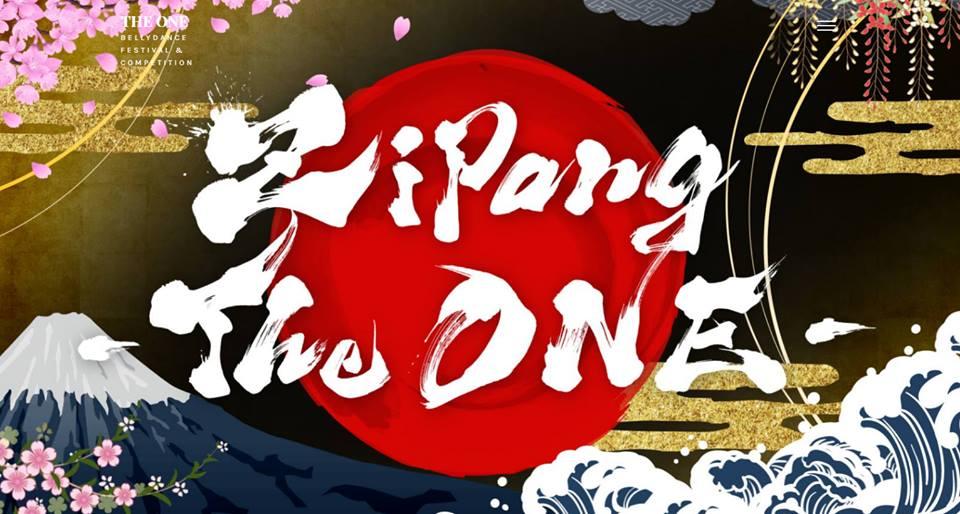 Zipang-TheONE-2018 エントリー料金支払いページ