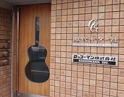 とうじんギターコンサート全国ツアーin2019  東京  現代ギター社GGサロン