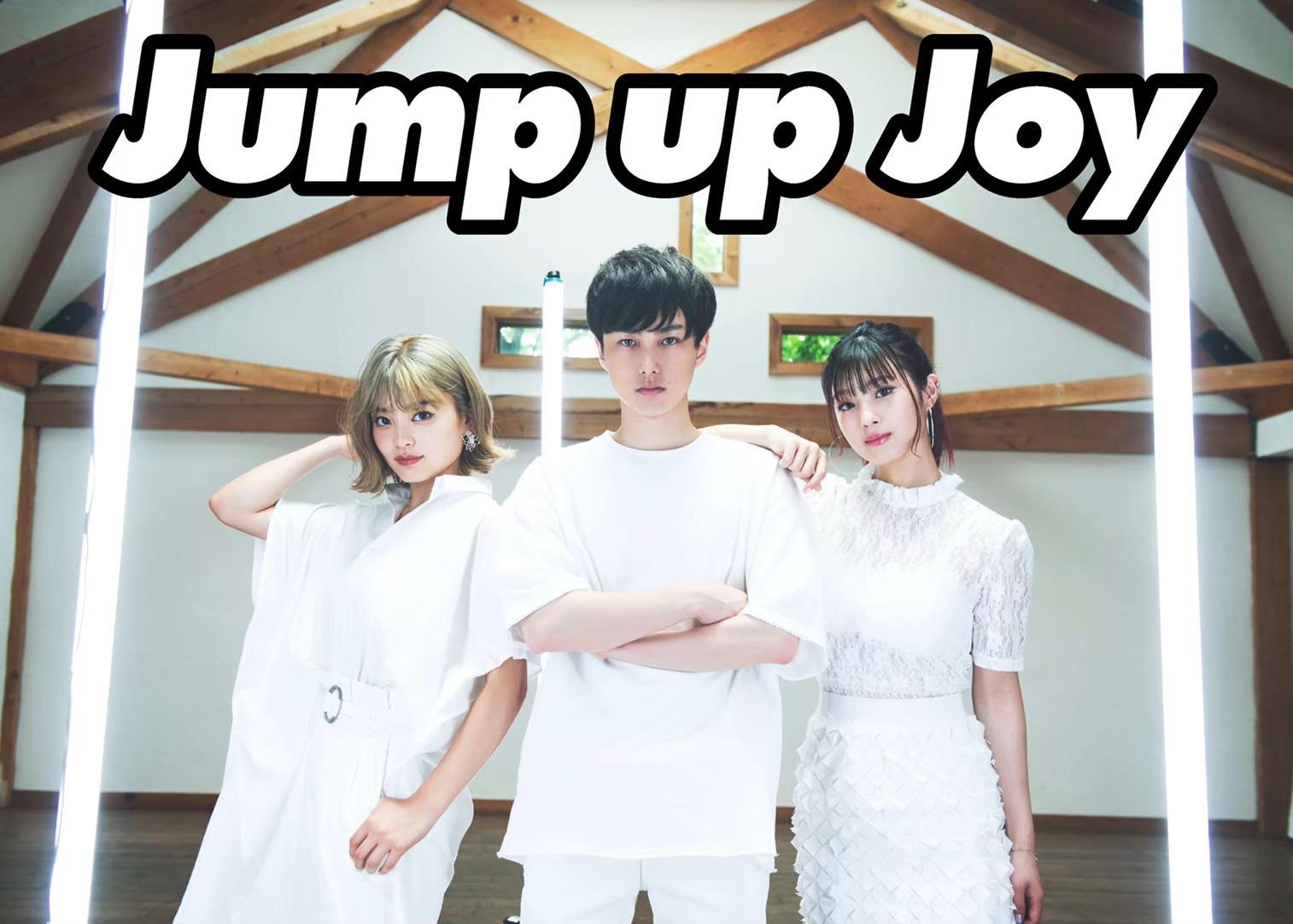 Jump up Joy Special Live – Celebrating Sara's Birthday –【一般チケット】