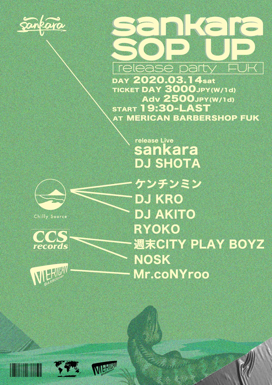 "sankara ""SOP UP"" release Party In FUK"