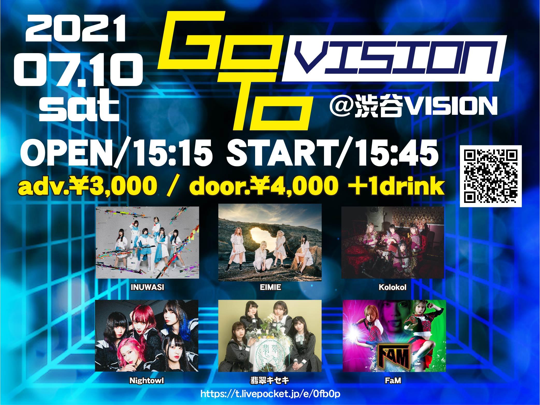 「GoTo VISION」