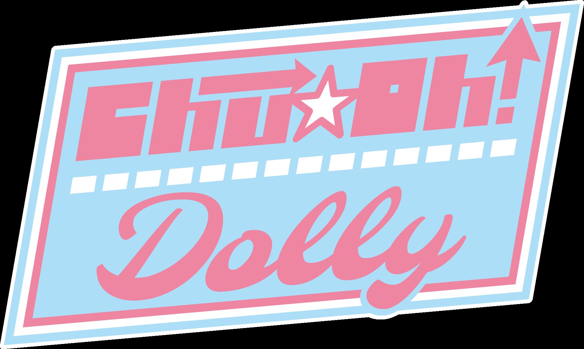 Chu☆Oh!Dolly緊急開催ライブ