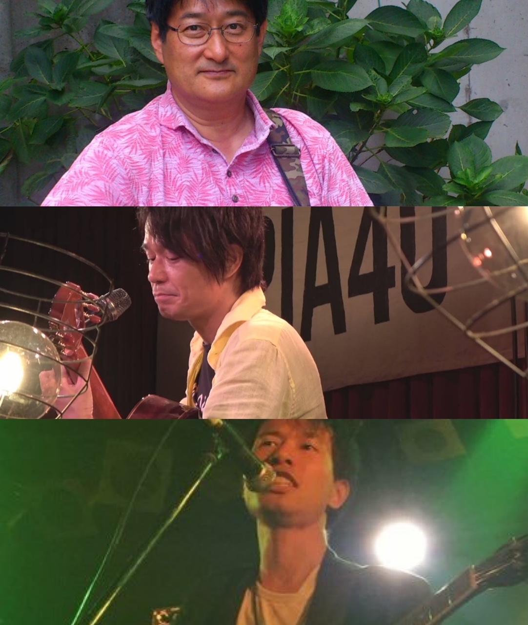 『幸せのかくし場所』出演:円つばさ / 局洋次郎 / RAI