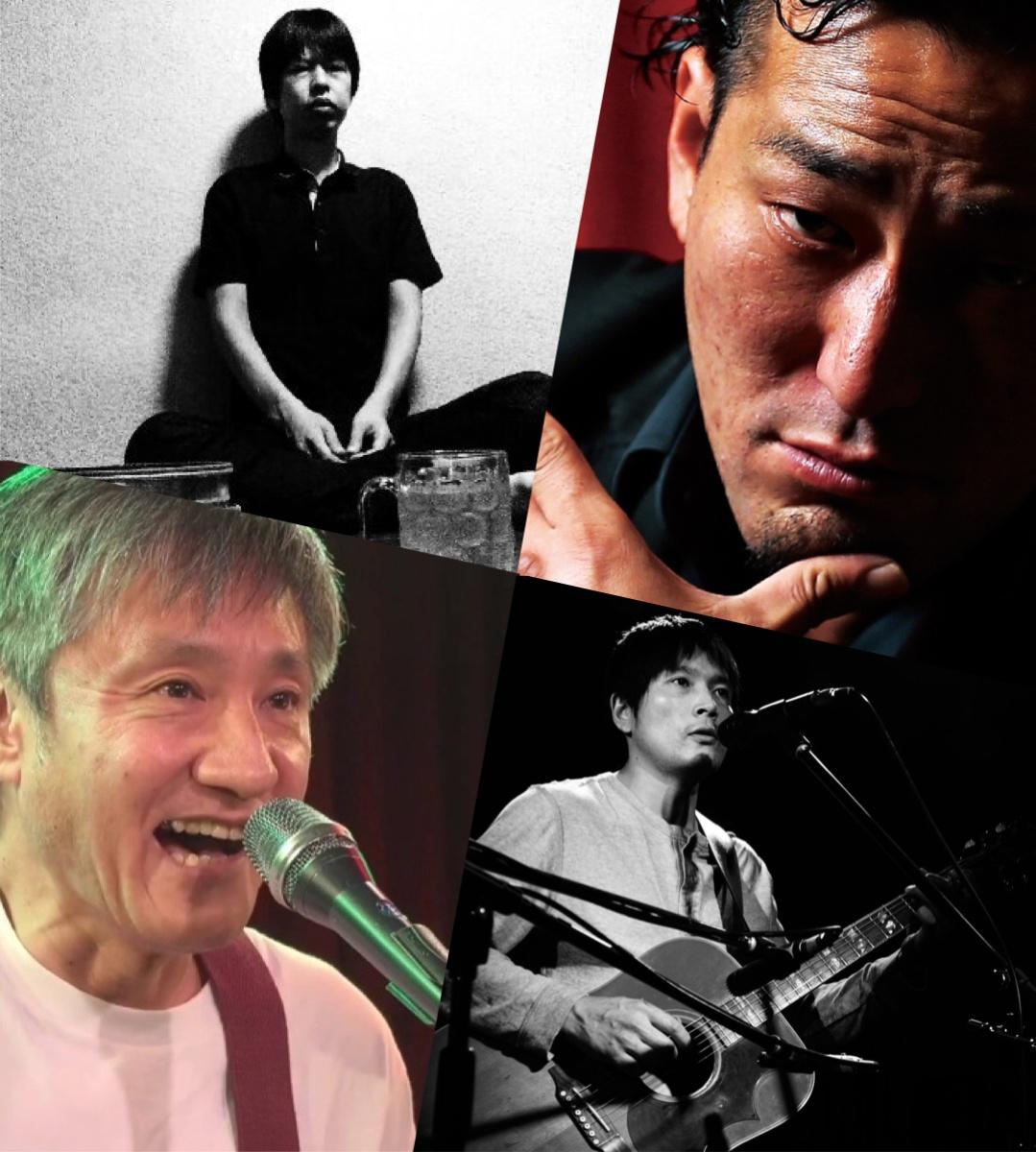 [無観客配信]『酔いどれ詩人になるまえに』出演:豊田ヒデノリ / アケンコ / 早川理史 / コジマタケシ