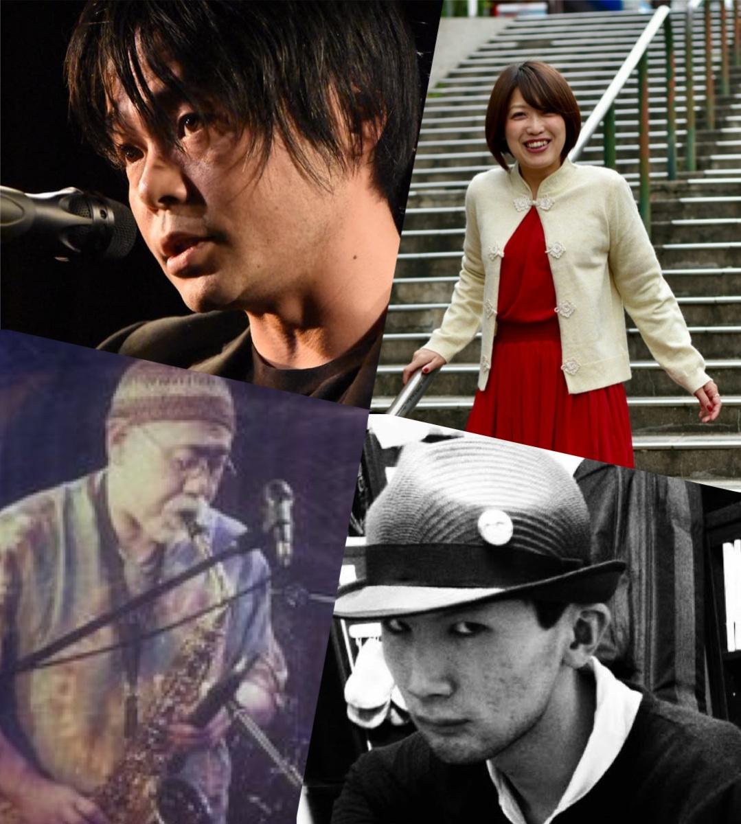 『愛することができるものすべて』出演:アベヒロシ / 高島由美 / O-ju Jazz Punx / 石山皓壱朗