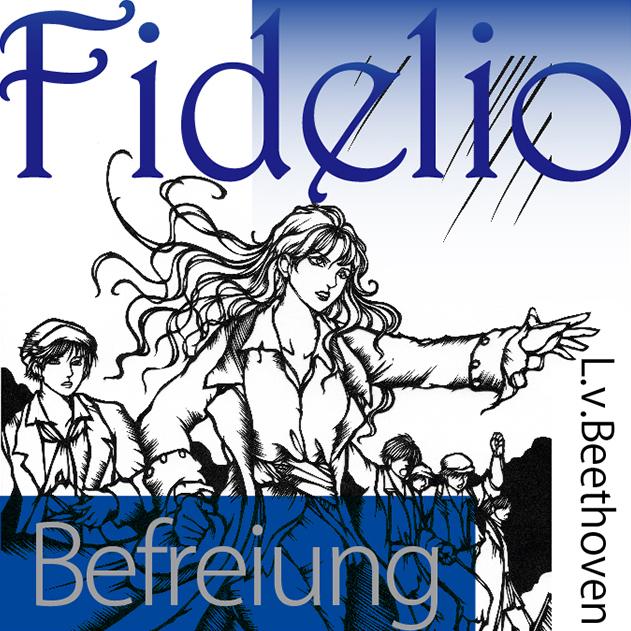 「フィデリオ」6日(土)15時公演