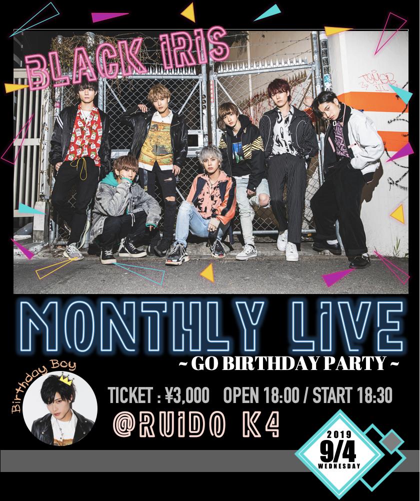 BLACK IRIS MONTHLY LIVE 〜GO Birthday Party〜
