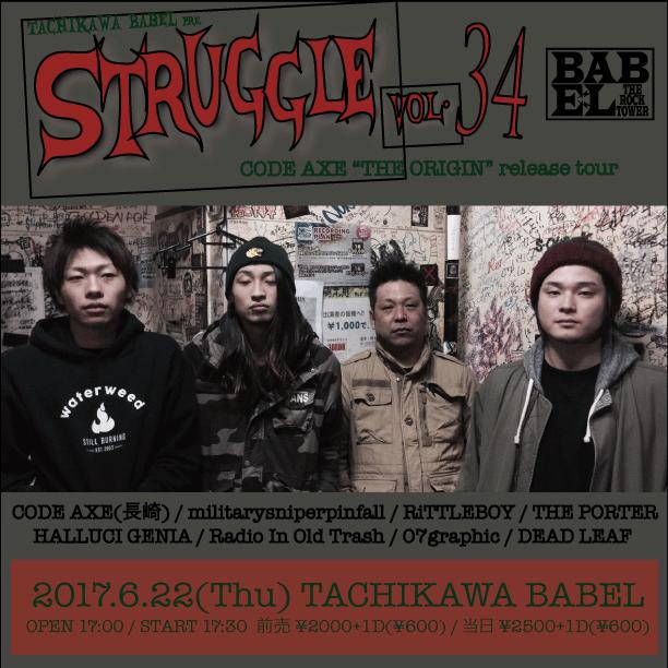 """[ BABEL pre Struggle vol.34 ~ CODE AXE """"THE ORIGIN"""" release tour ~ ]"""