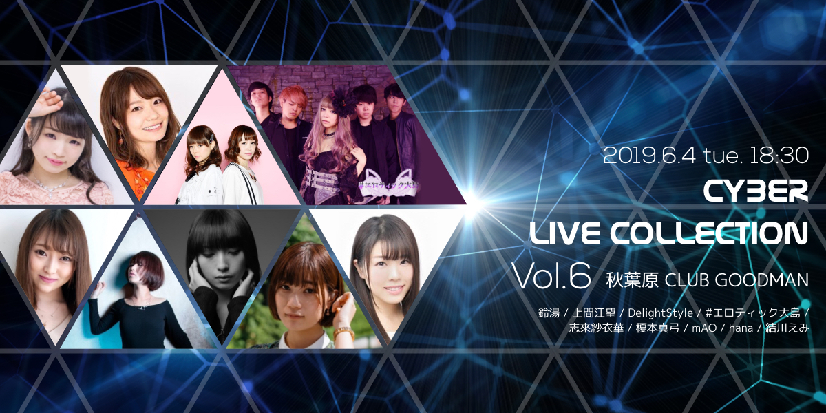 Cyber  LIVE COLLECTION Vol.6