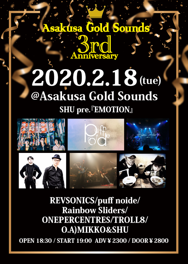 Gold Sounds 3rd Anniversary SHU pre.『EMOTION』