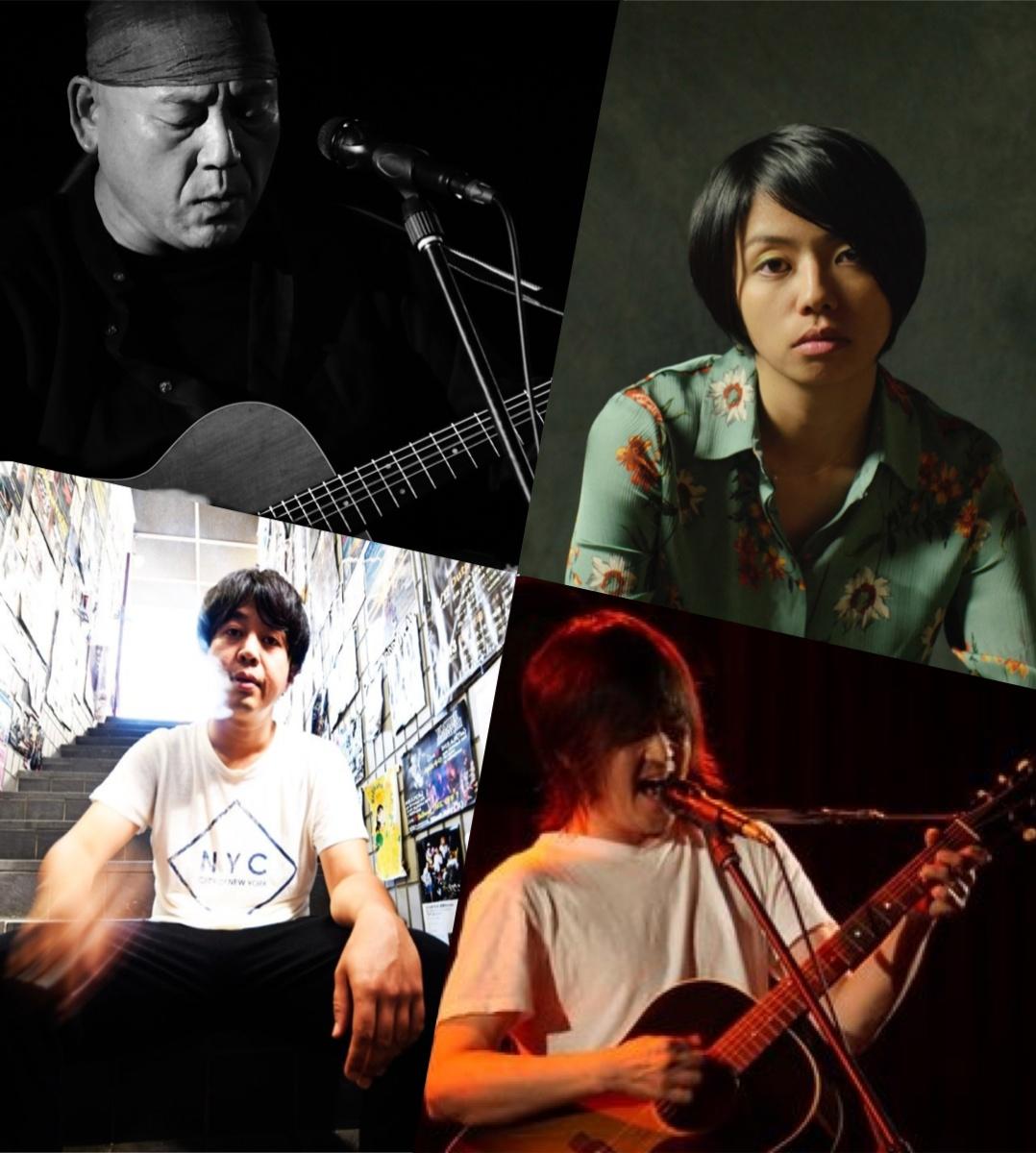 『ギター弾きの恋』出演:坂井ライ / スリ・ヤムヒ / 古田桂介 / 木下拓也