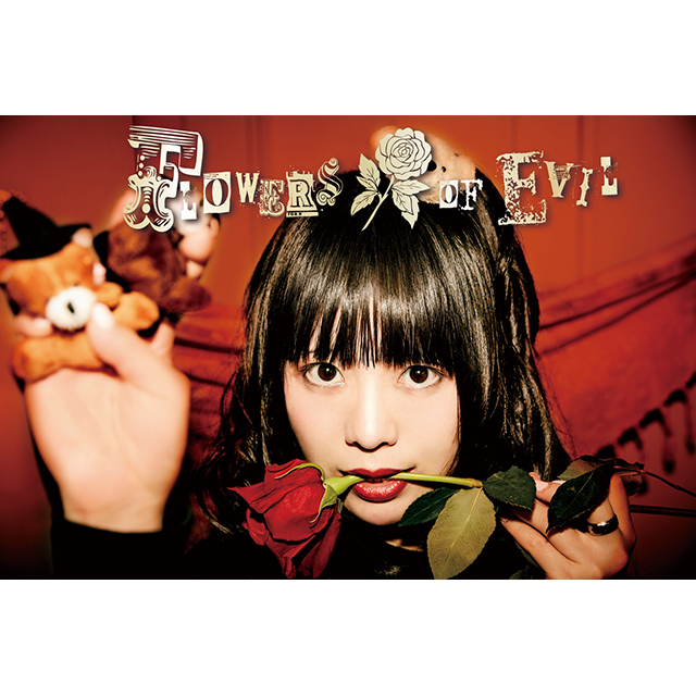 "Flowers of Evil/Bury/ドロドロ/KOTO/LiLii Kaona/ロクデナシイタコ : ""Girls With Flowers"""