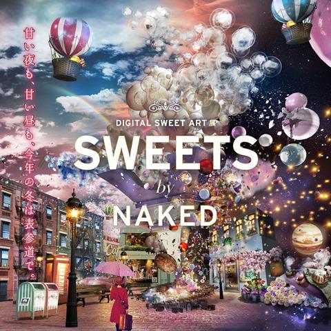 小林豊×『SWEETS by NAKED』スぺシャルイベント