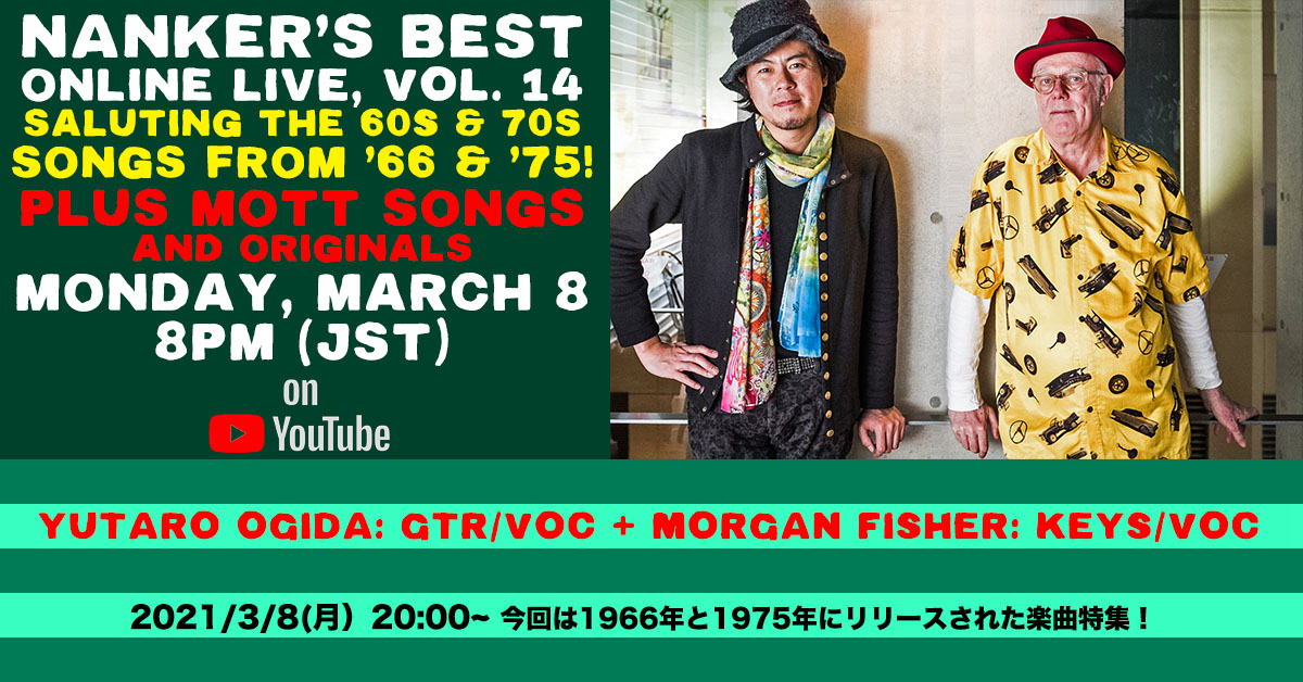 3/8(Mon) NANKER'S BEST Remote Live Streaming Vol.14