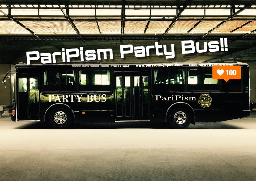 ★11/23 PariPism Extra!!! -Party Bus Cruise-★