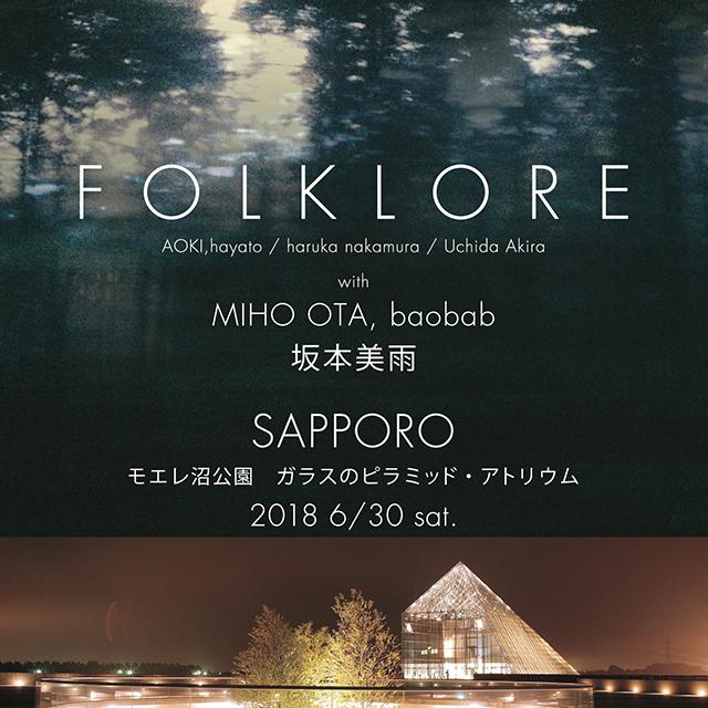 FOLKLORE LIVE -札幌公演- MIHO OTA + baobab + 坂本 美雨