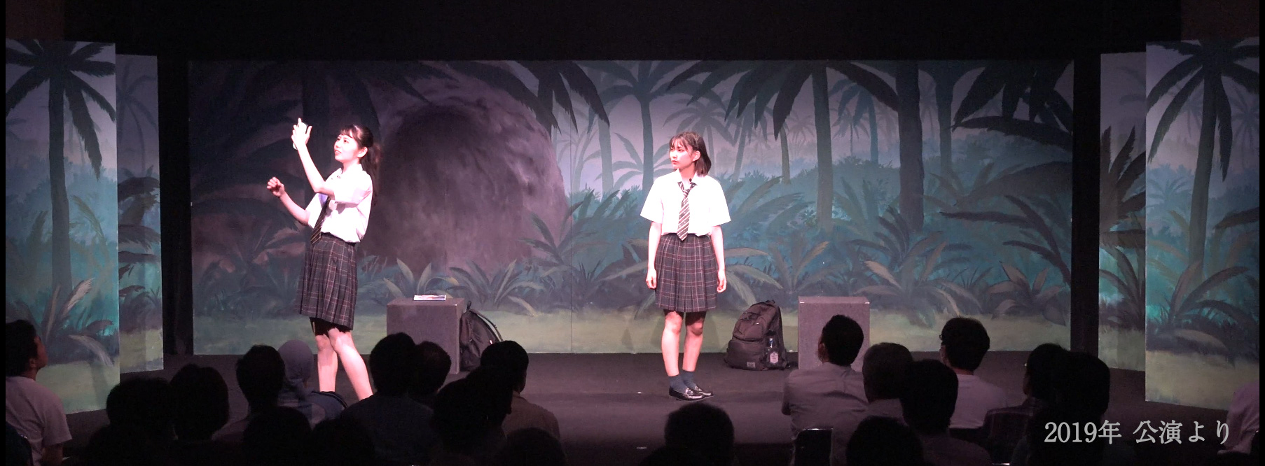 舞台「清らかな水のように~私たちの1945~」(小中学生優待公演)