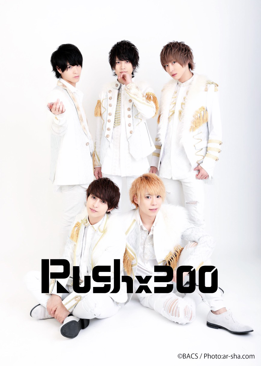 5/4  Rush 5th anniversary one-manLIVE