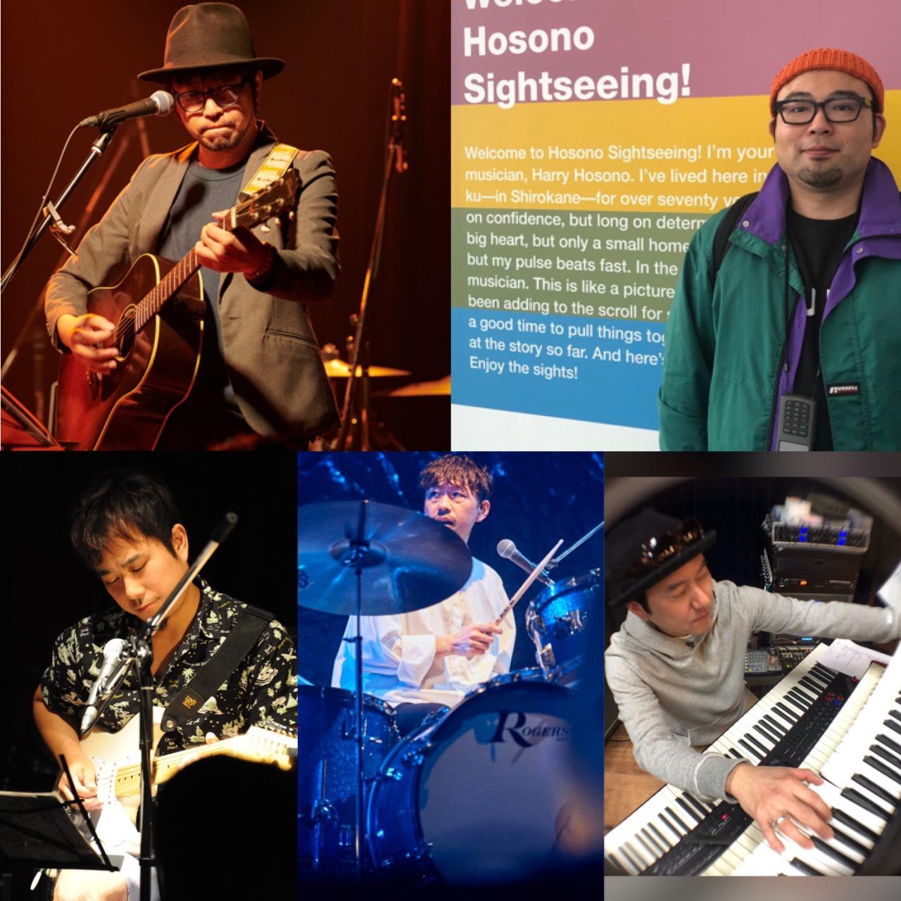 【入場チケット】 名盤全曲やりたい楽団 Vol.1 〜HOSONO HOUSE / 細野晴臣〜