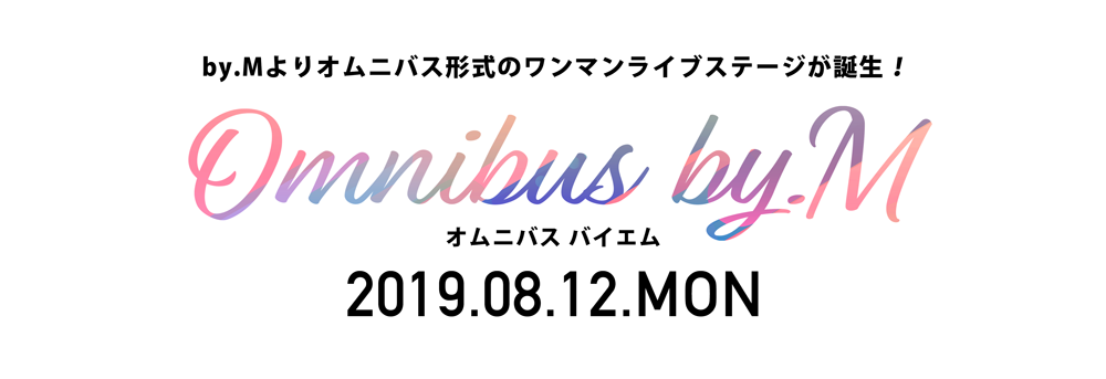 Omnibus by.M Vol.10