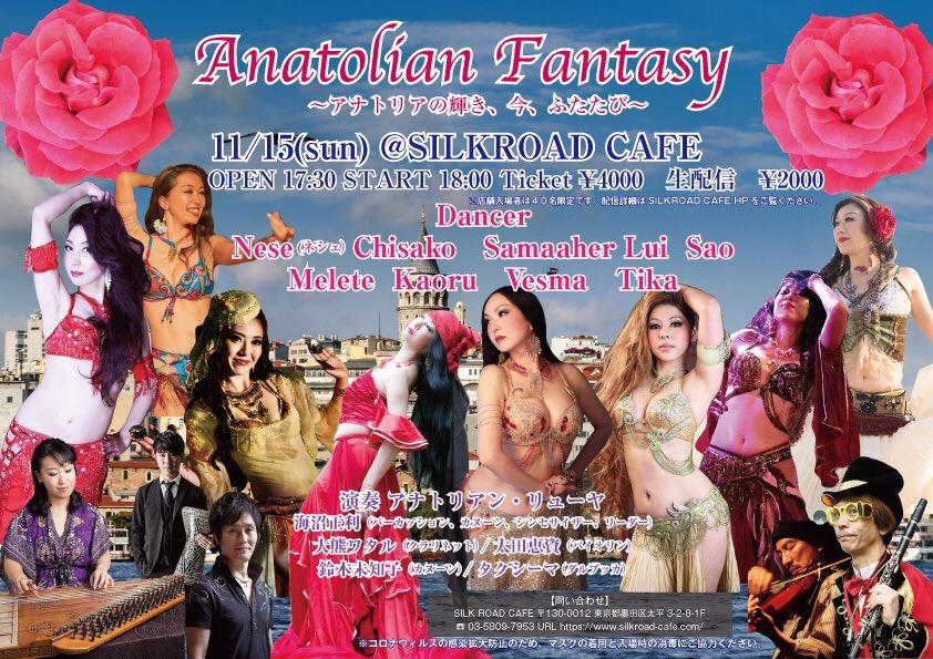 Anatolian Fantasy