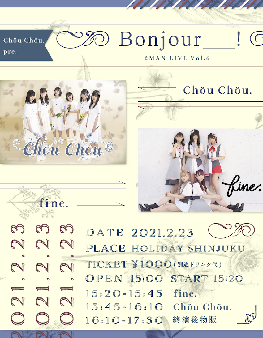 Chöu Chöu.pre『 Bonjour___! 』2man LIVE Vol.6