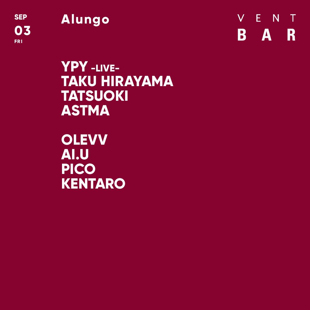 YPY / Alungo