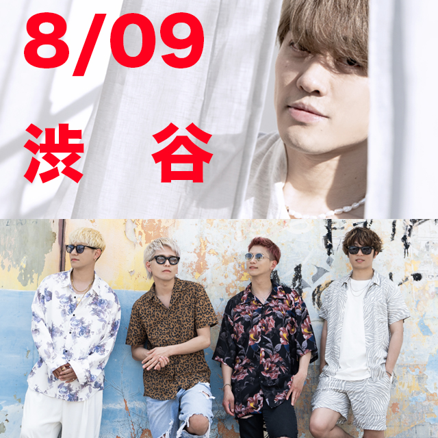 【8/9東京】吉田広大×DREAM MAKER 2MAN TOUR 2021 -Good Luck Dream-