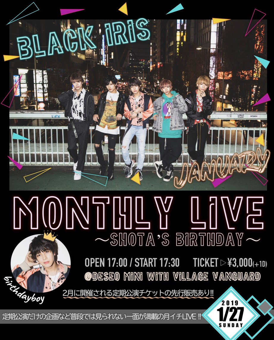 BLACK IRIS MONTHLY LIVE 〜SHOTA'S BIRTHDAY〜