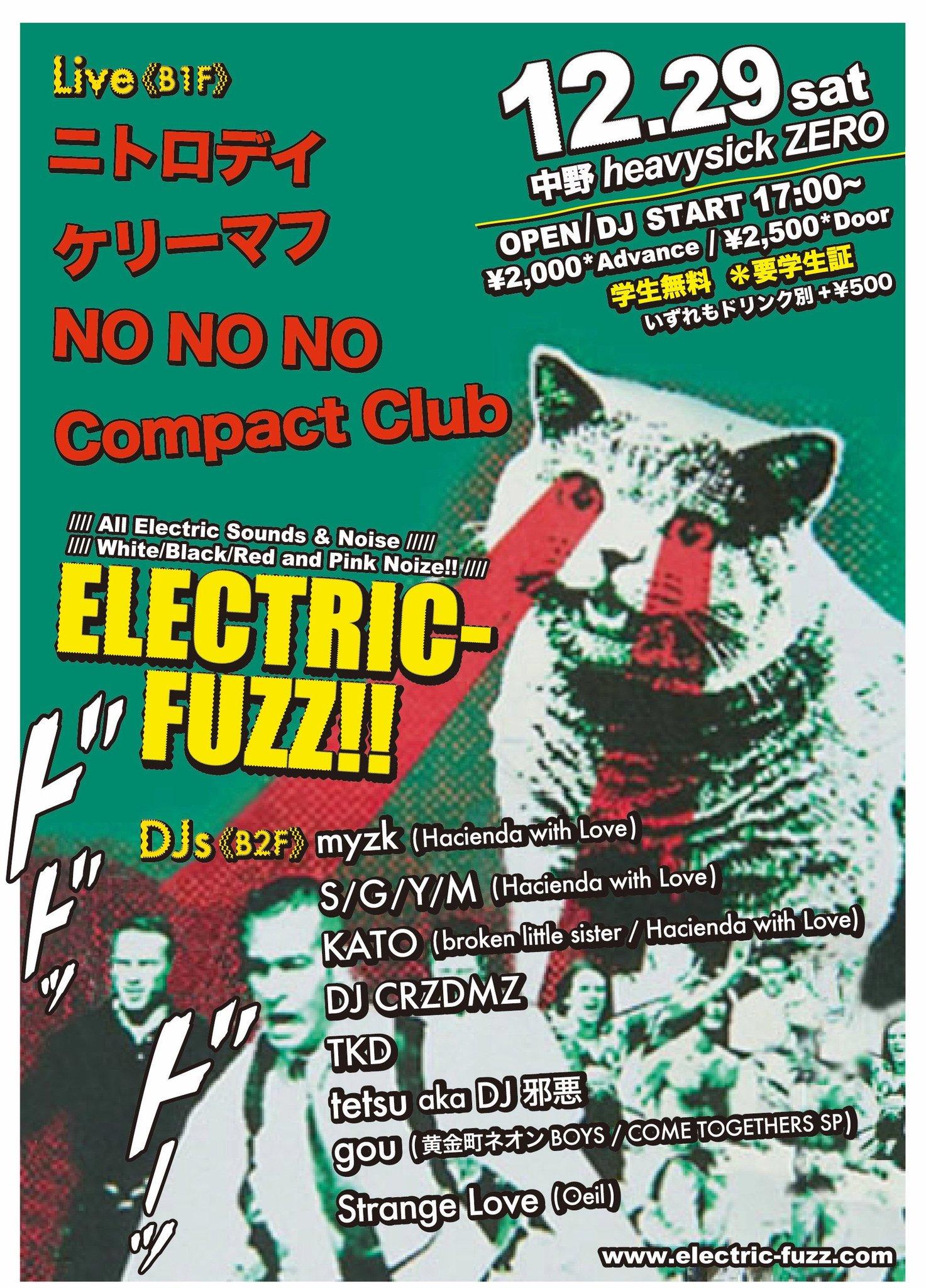 ELECTRIC-FUZZ!!