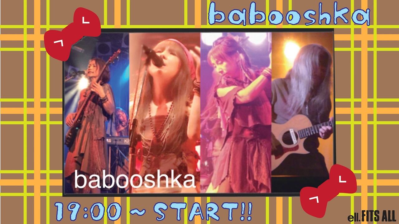 【アーカイブ】 babooshka