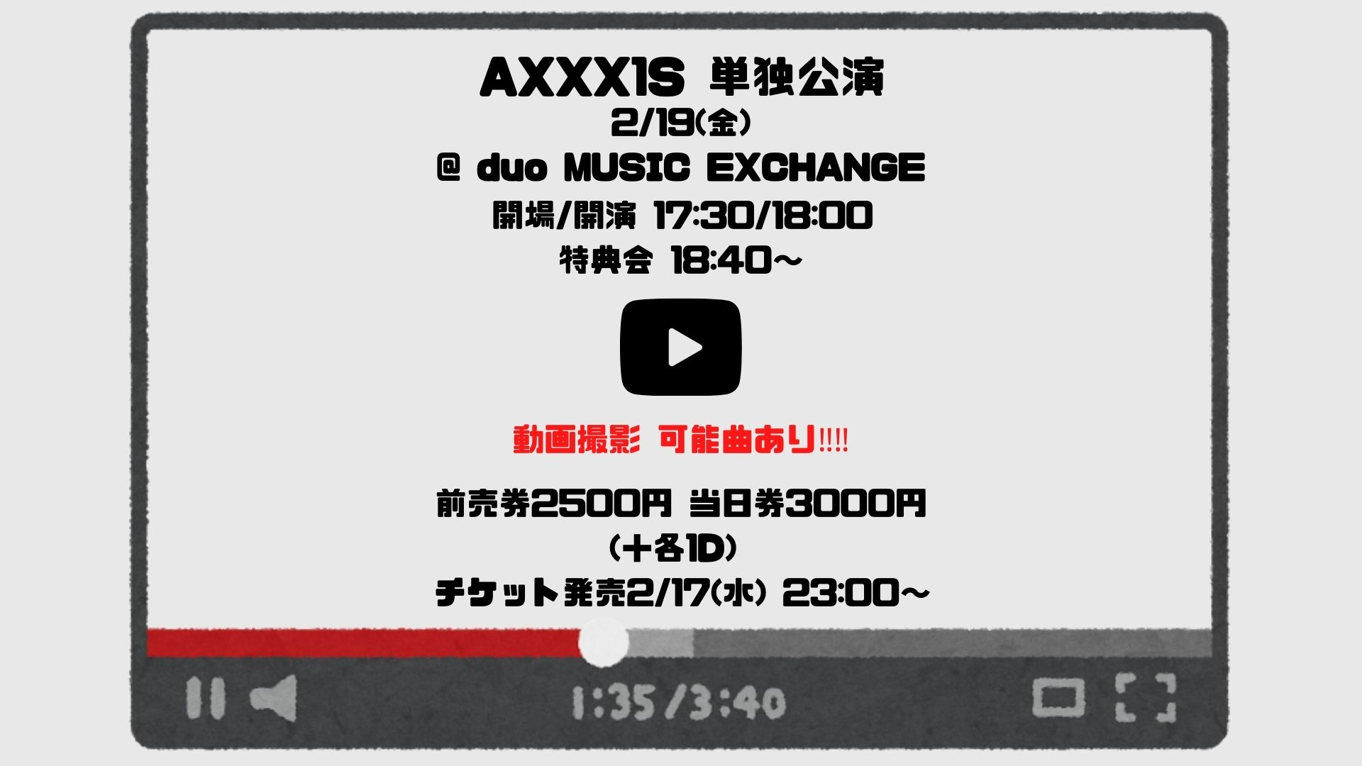 2/19 AXXX1S 単独公演 @duo MUSIC EXCHANGE