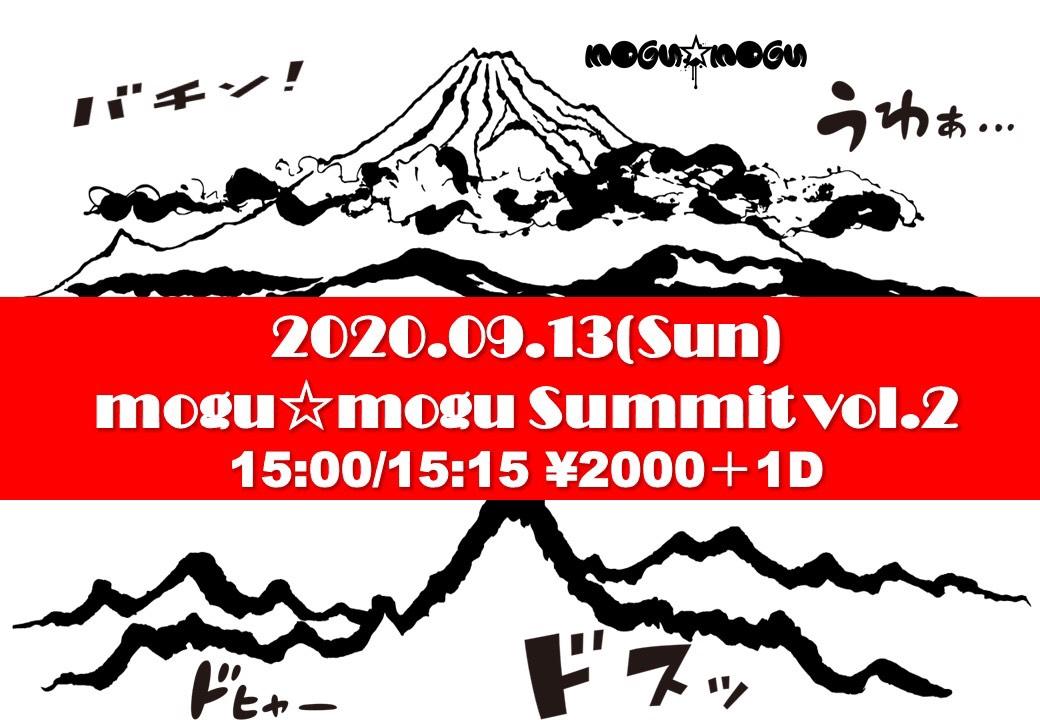mogu☆mogu Summit vol.2