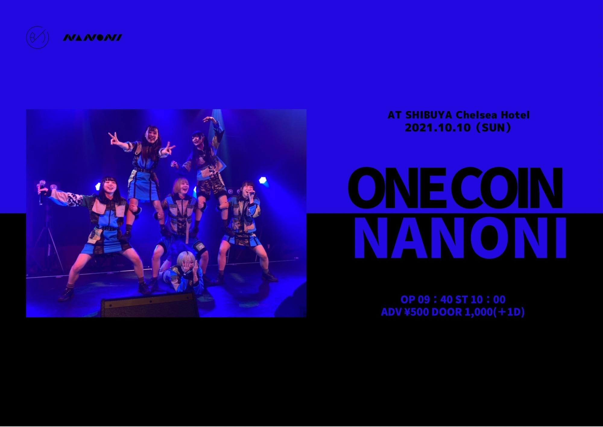 ONE COIN NANONI