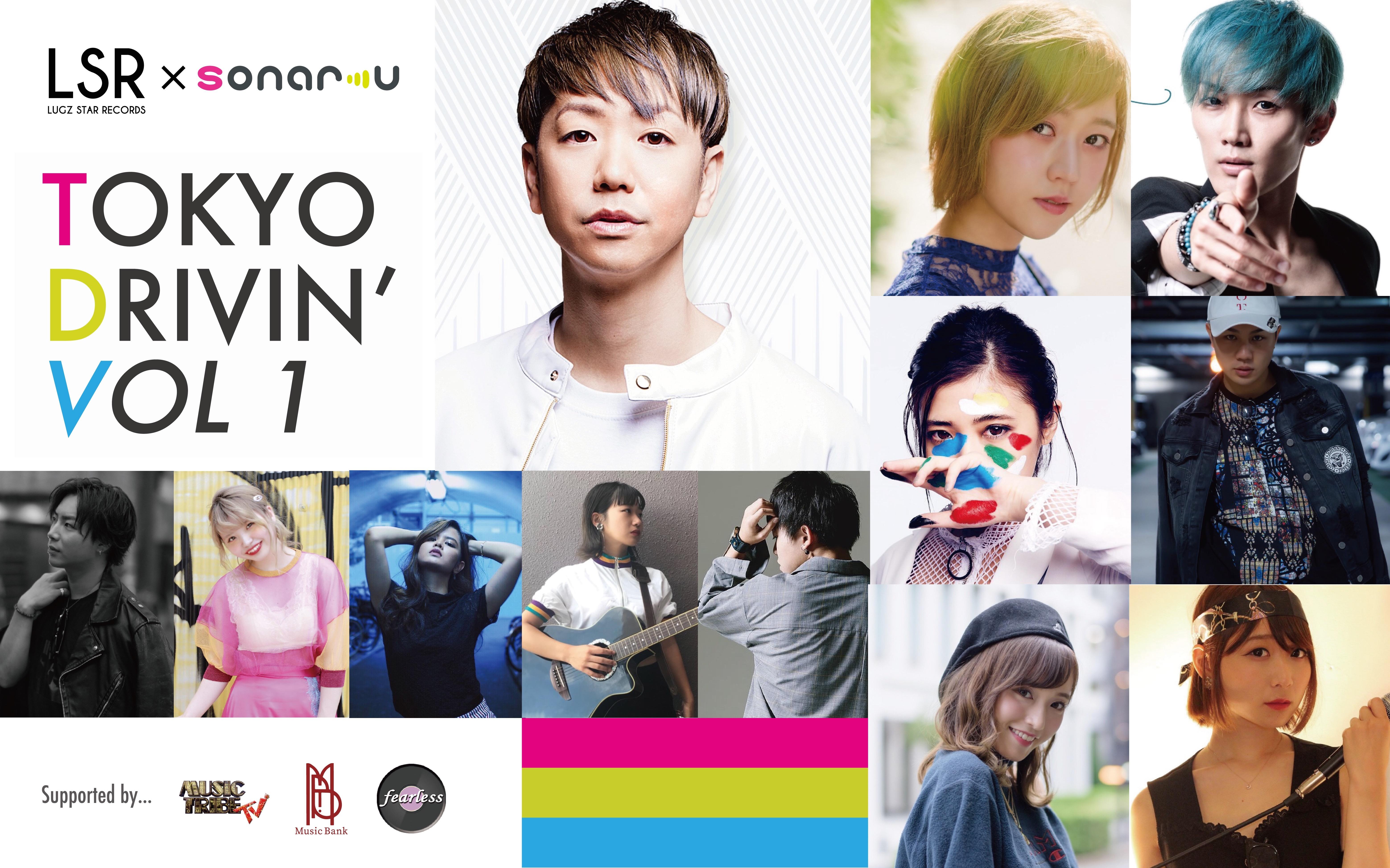 "LUGZ STAR RECORDS × sonar-u ""TOKYO DRIVIN' VOL.1"